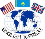 Английский язык за 1 МЕСЯЦ!!! Английский язык за 1 МЕСЯЦ!!!