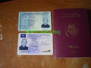 Польский паспорт и ID карта.