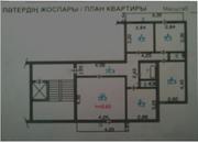 СРОЧНО продам уютную 4-х комн. квартиру ( ВТОРИЧНОЕ ЖИЛЬЕ)