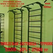 лестницы в наличии и на заказ,  эксклюзив,  качество в Алматы,