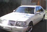 Мерседес S-500
